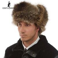 Унисекс из натуральной кожи Для женщин Повседневное меховая шапка цветочный енота модная меховая шапка Для женщин s теплые зимние шапки для