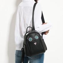 Doodoo мода рюкзак из искусственной кожи Back Pack известный бренд школьные сумки для девочек SAC DOS Femme 2017 D7345