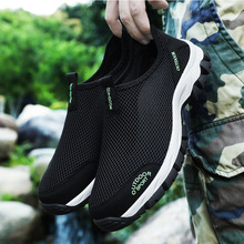 HEBENDUO Mens Shoes Summer New Mesh Large Size Breathable Outdoor Slip-proof Leisure Hiking