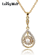 Low Luxury Teardrop Pendant Necklace Gold Plated Chain Necklace Austrian Crystal Necklace Pearl Wedding Jewelry SNE140389 elegant faux pearl crystal teardrop necklace and earrings