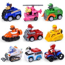 Paw Patrol toys set Pull back car Dog Patrulla Canina Action Figures vinyl doll Toy Kids Children Toys birthday Gifts