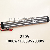 1 Piece Lot 220V 2000W 430x50x26mm PTC Ceramic Air Electric Heater Plate With Insulating Film