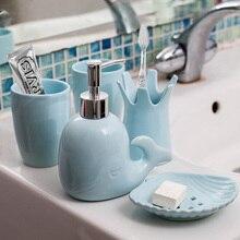 NEWYEARNEW ยุโรปชุดห้องน้ำ Creative Marine Emulsion ขวดชุดอุปกรณ์ล้างถ้วยชุดแปรงสีฟันงานแต่งงานของขวัญ