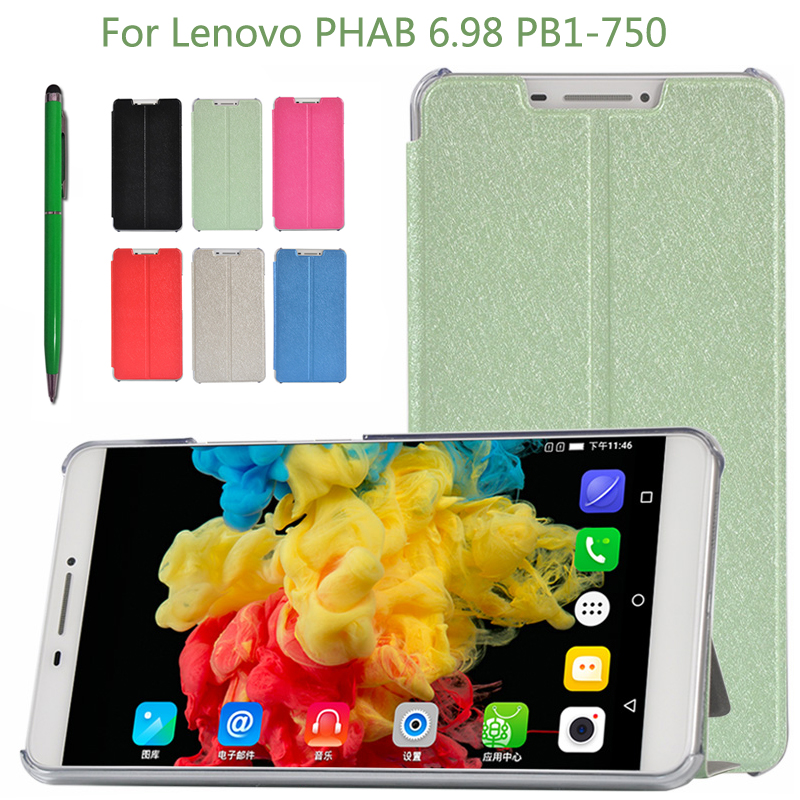 High-quality PU Leather Case Sleep Wake Up Smart Cover For Lenovo PHAB PB1-750 PB1-750M PB1-750N 6.98 inch PC Phone+stylus high quality 6 8 for lenovo pb1 750m
