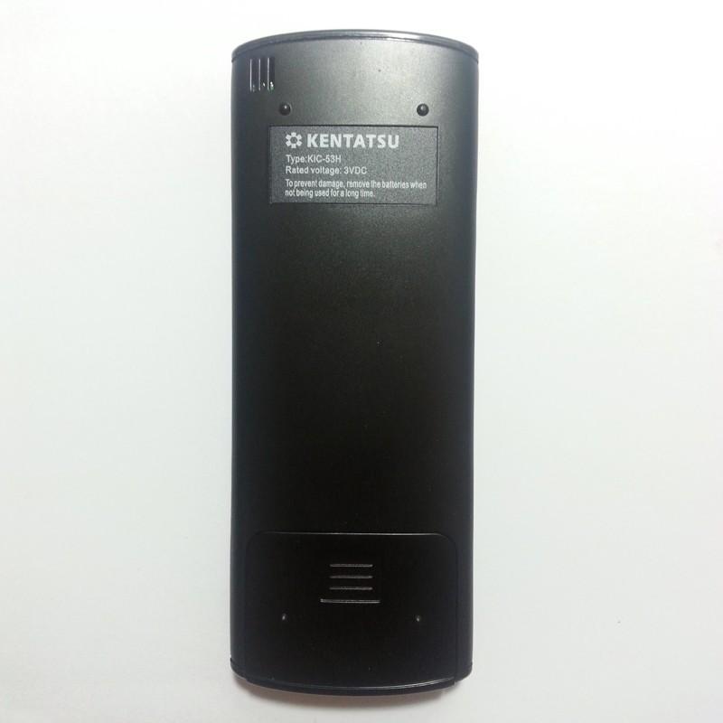Инструкция к кондиционеру kentatsu kic 53h купить кондиционеры в Краснодаре с установкой