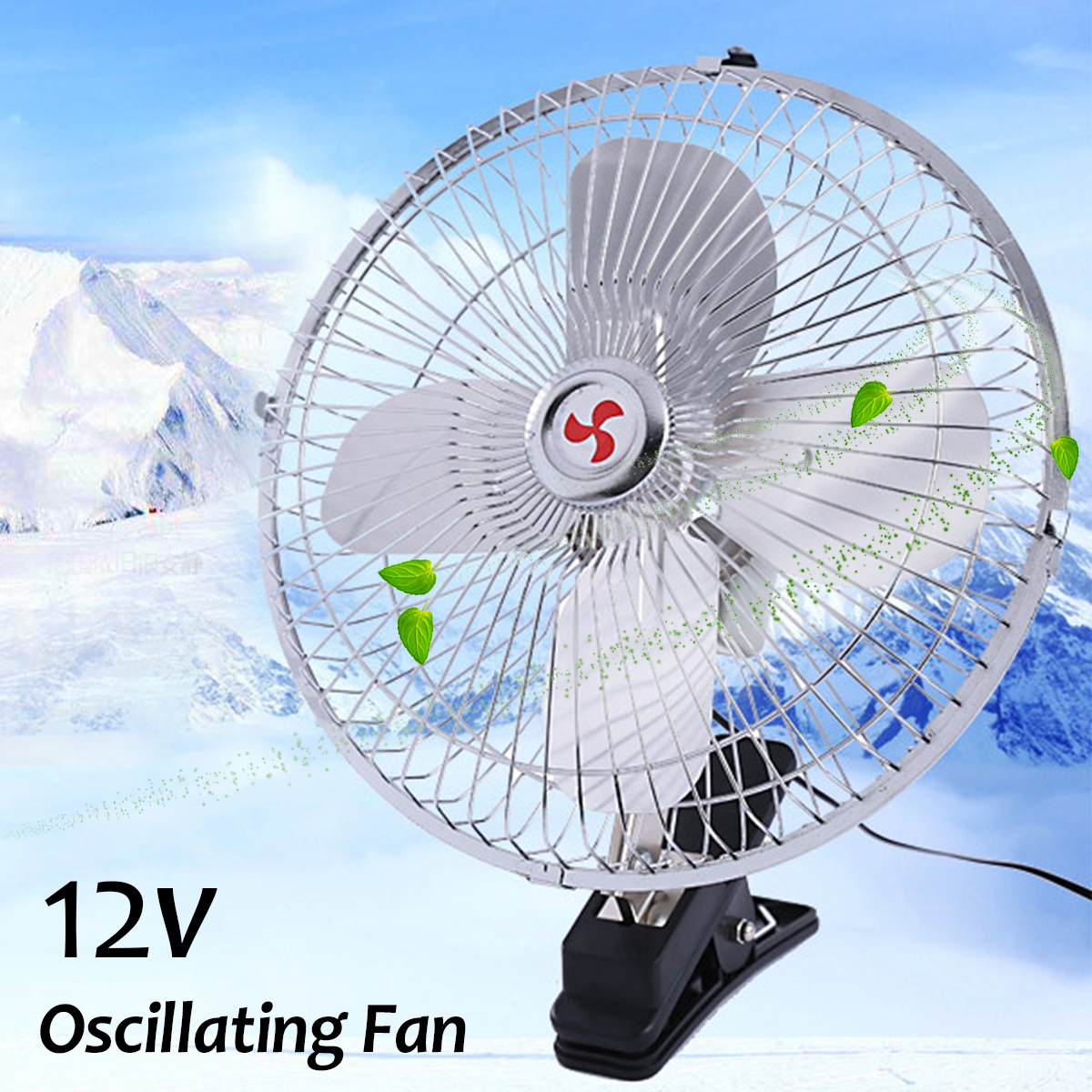 10 Inch 12v Electric Car Truck Fan Cooling Portable
