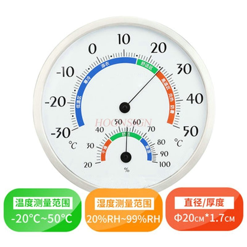 Indoor high-precision stainless steel thermometer hygrometer home multi-function large screen temperature and humidity meter free shipping cy041 loft vintage style metal painting home pendant lights lamp