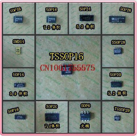 Цена OPA2314AIDR