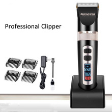 Professional Electric Hair Clipper Digital Display Adult Mens Cutter Shaving Machine Beard Trimer Low Noise 110-240V
