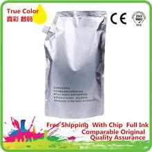 Refill Black Laser Toner Powder Kit For Brother TN 2345 2350 630 TN-2320 TN-660 TN-2380 TN-2345 TN-2350 TN-630 Printer teac tn 570 black