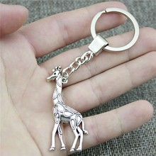 цена на Fashion Key Ring Metal Key Chain Keychain Jewelry Gift 2 Colors Antique Bronze Antique Silver Plated Giraffe 53x23mm Pendant