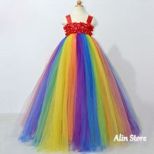 2 7 Year Rainbow Floor Length Flower Girl Tutu Dress Fancy Girls Party Dress Kids Children