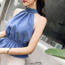 Summer Women Tops Sexy Backless Casual Pullover Tank Vest Halter Neck Strapless Ruffles Solid Black Blue