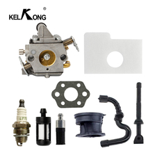 KELKONG Carburetor Kit For Zama C1Q-S57 Fit Stihl 017 018 MS170 MS180 Chainsaw Engine Parts #11301200603 Filter Fuel Spark Plug new cylinder piston kit spark plug filter fit calm stihl 044 ms440 ms 440 replace 1128 020 1201 chainsaw
