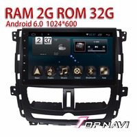 Auto 2G Players For Nissan Succe 2010 2012 2013 2014 2015 Android 6 0 10 1