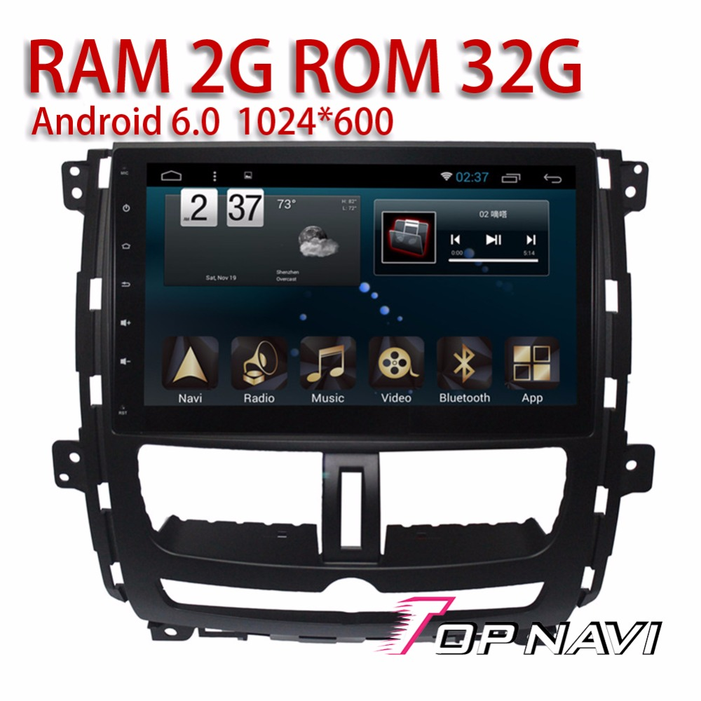 Auto 2G Players for Nissan Succe 2010 2012 2013 2014 2015 Android 6.0 10.1 Topnavi Car Quad Core 2G RAM Navigation Wifi Media