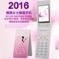 MAFAM D11 Русский, Французский, Испанский, Арабский, Турция MP3/MP4 женщины дыхание свет алмаз Вибрации сотовый мобильный телефон P045