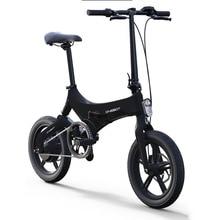 16 дюймов складной электрический велосипед легкий сплав ebike 36V250W рама подвеска Скрытая литиевая батарея мини умный велосипед