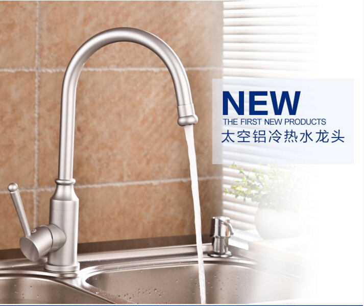 new arrival High quality total aluminum no lead safe drinking kitchen sink faucet hot and cold