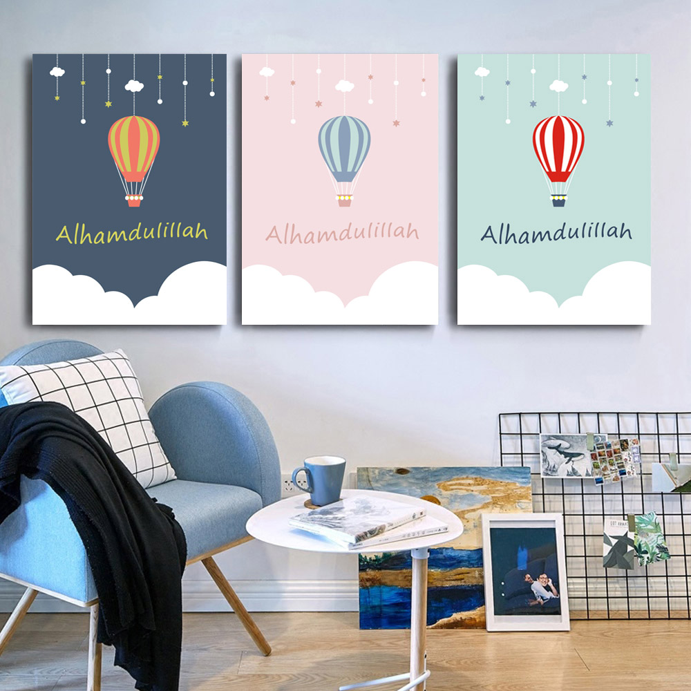 Kids Room Posters And Prints Nursery Pictures Baby Wall Poster For Decor Painting Art Unframed