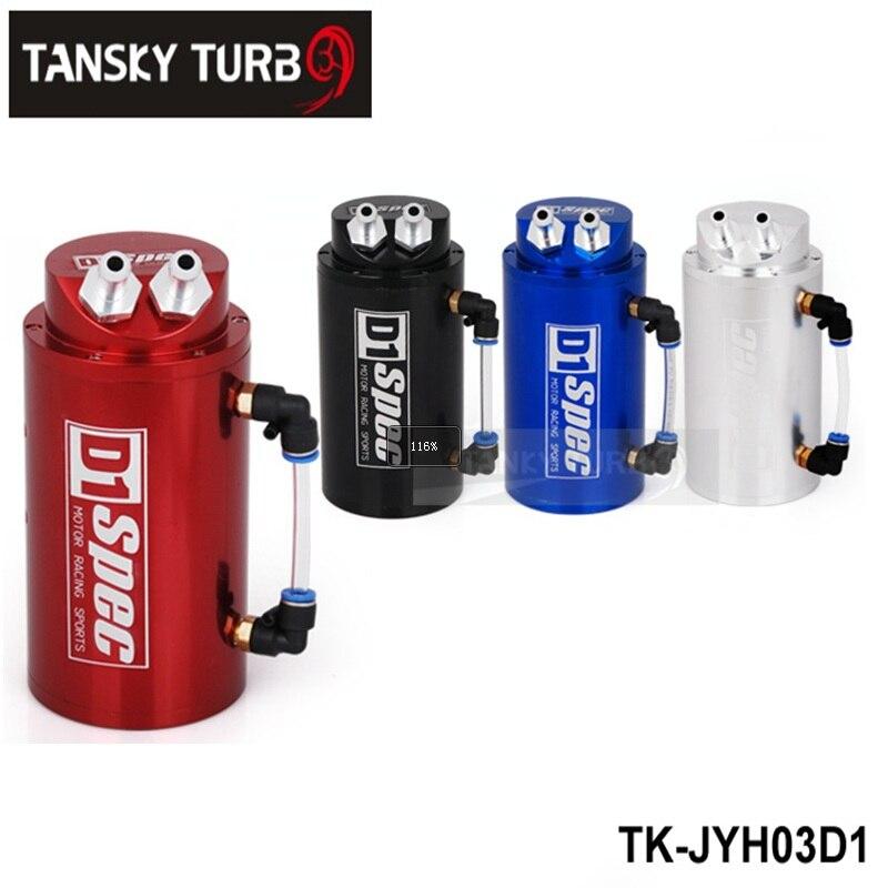 Prix pour Tansky-Universal En Alliage D'aluminium Réservoir Oil Catch Can Réservoir couleur: rouge, bleu, noir, argent TK-JYH03D1