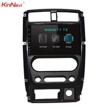 KiriNavi 9 «Touch Дисплей Android 7,1 для автомобиль Suzuki DVD радио аудио GPS навигации монитор мультимедиа играйте