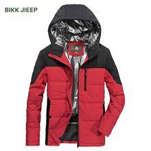 Men Parka Warm Hooded Mens Winter Jacket Casual Patchwork Zipper Male Down Jacket Loose Thicken Windproof  Winter Men Parkas