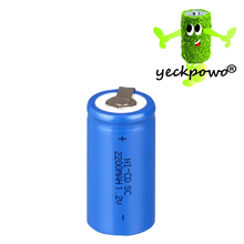 14 pcs SC battery SUB C battery rechargeable battery replacement 2200mah 1.2v Ni-CD