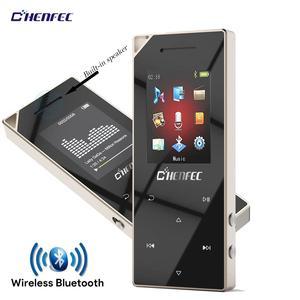 Image 2 - أحدث بلوتوث مشغل موسيقى MP3 ضياع HiFi مشغل MP3 المدمج في مكبر الصوت المحمولة مشغل الصوت سبيكة MP3 مع راديو FM ، مسجل