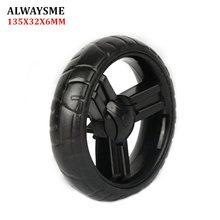 ALWAYSME 1 шт. Детские коляски запасные части колеса для коляски колеса для тележки для покупок диаметр 134 мм ширина 32 мм отверстие 6 мм