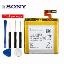 Original High Capacity LIS1495ERPC Phone Battery For SONY Xperia lon lt28h lt28at lt28 lt28i 1840mAh original replacement sony battery for sony sony lt28 lt28i xperia ion aoba lt28at authentic phone battery 1840mah
