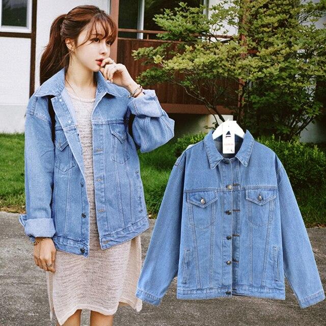 957297424554c Vetevidi temporada el nuevo Jean chaqueta BF estilo vaquero ropa grande  capa de polvo de viento