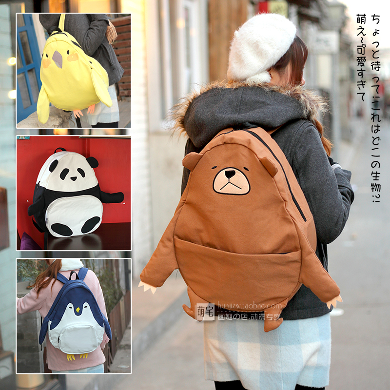 Newest Harajuku Style 3D Animal Backpacks Panda Parrot Bear Penguin Shoulder Bag with Hands and Feet Mochila пинетки митенки blue penguin puku