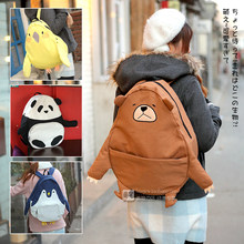 Newest Harajuku Style 3D Animal Backpacks Panda Parrot Bear Penguin Shoulder Bag with Hands and Feet Mochila(China)