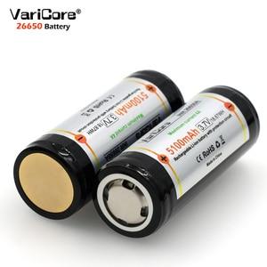 Image 3 - Varicore 3 ピース。 26650 3.7 ボルトリチウム電池 26650 4A 高放電電流保護ボードを強調するためのバッテリー懐中電灯