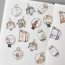 45 pcs/box Chinese classic Palace lantern paper sticker decoration DIY diary scrapbooking sealing sticker children's stationery(China)