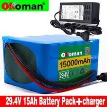 Okoman высокое качество 7S5P 24v 15Ah батарейный блок 250w 29,4 V 15000 мА/ч, литий-ионный аккумулятор для инвалидного кресла для электрического велосипеда+ зарядное устройство