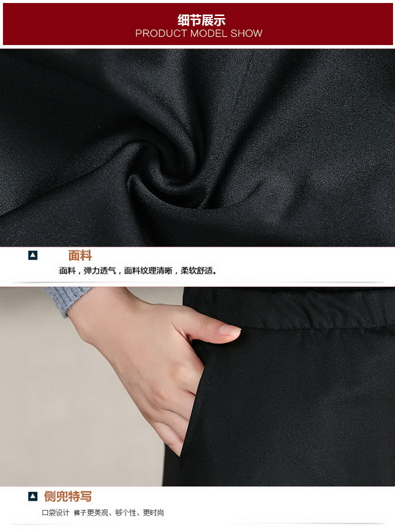 WAEOLSA Woman Pant Autumn Chinese Women Black Trousers Elastic High Waist Pants Mother Flower Embroidery Trouser Eldely Lady Pantalones (10)