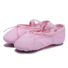 USHINE EU22-45 Cloth Head Yoga Slippers Teacher Gym Indoor Exercise Canvas Pink Ballet Dance Shoes Children Kids Girls Woman