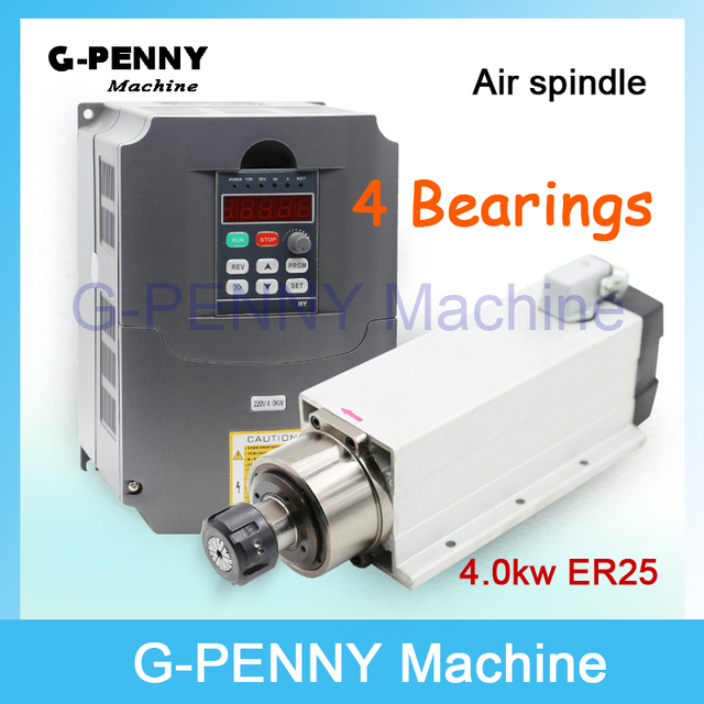 New Product  220V/380v 4.0KW CNC Air Cooled Spindle  ER25 Air Cooling motor spindle 4 bearings square spindle motor for CNC