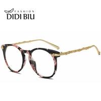 DIDI Luxury Brand Flower Eyeglass Women Gold Rose Carved Optical Glasses Frame Spectacles Eye Frame For