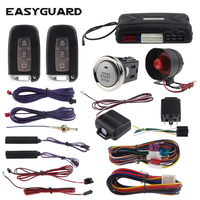 EASYGUARD smart key PKE car alarm passive keyless entry remote start starter & push start button shock alarm warning dc12V