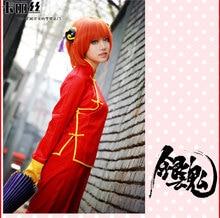 Anime Cosplay Gintama Kagura Cos Ka Gula Cheongsam del traje del partido de Halloween set completo 2en1 ( Cheongsam + Pants )