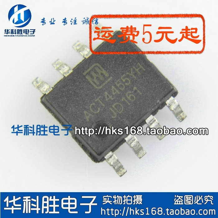 Up0109p Power Management IC