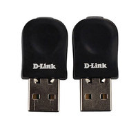 VCM II D Link Wireless Adapter For VCM II Diagnostic Tool