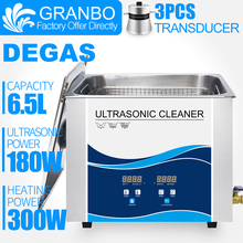 Granbo 디지털 초음파 클리너 6l 6.5l degas 난방 타이머 세척 메인 보드 실험실 의료 도구 골프 클럽 자전거 체인