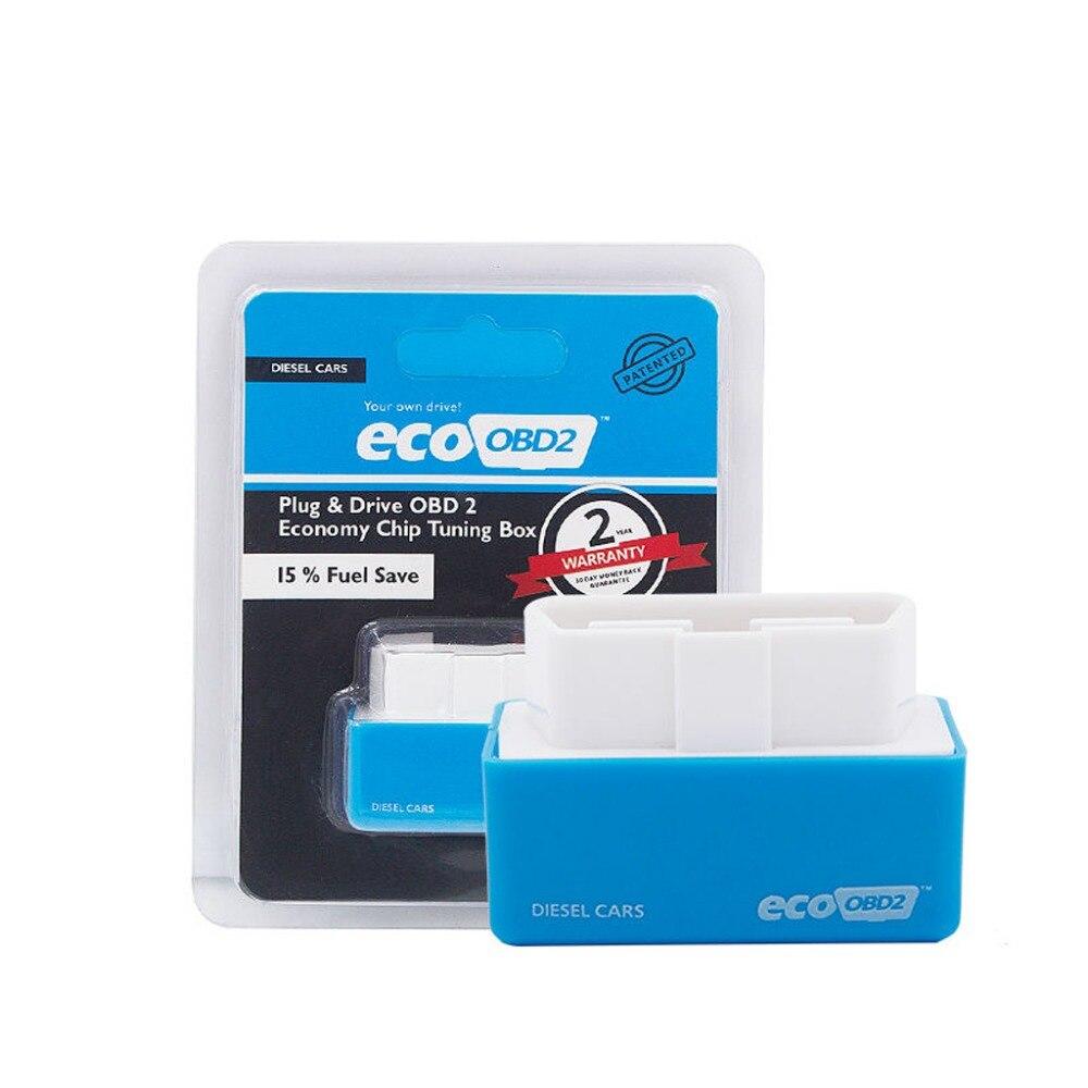 Ecoobd2 дизель чип-тюнинг коробки увеличение Скрытая Мощность Plug Drive эко OBD2 (диск Nitro) для автомобиля Дизель меньше топлива выбросов