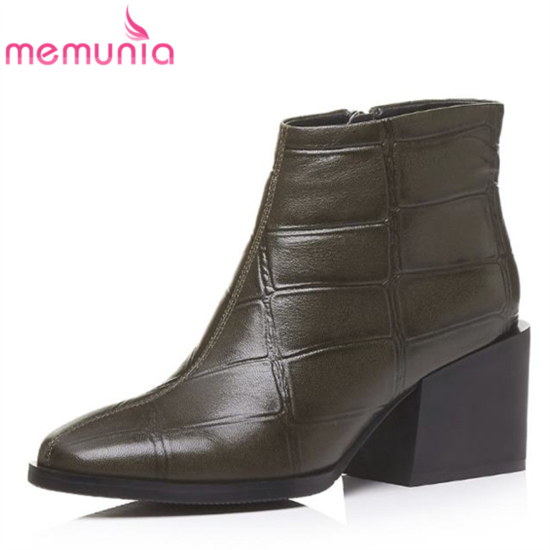 MEMUNIA 2018 new fashion genuine leather boots women square toe autumn winter ankle boots zipper solid colors shoes woman memunia solid two colors ankle boots for women winter boots low square heels zip fashion contracted boots party shoes