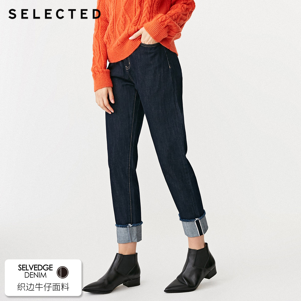 SELECTED Women s High rise Selvaged Raw edge Jeans C 418432514