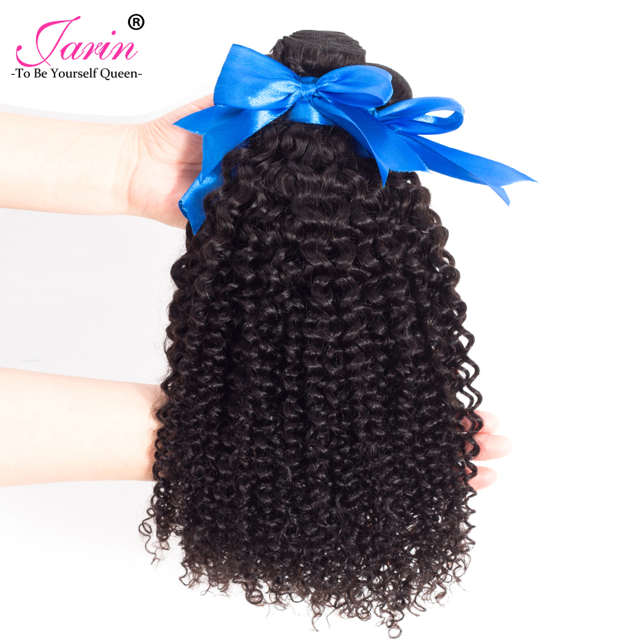 Jarin Hair Products Indian Human Hair Kinky Curly 4 Bundles with Closure Curly Hair weave With 4*4 Lace Closure 5 PCS Remy